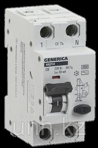 Автоматический выключатель дифференциального тока АВДТ32 C10 GENERICA, фото 2