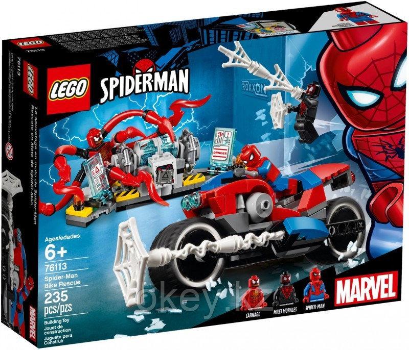 LEGO Super Heroes: Человек-паук: Спасение на байке 76113