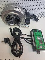 Автоматика для твердотопливных котлов,вентилятор поддува и блок управления