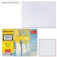 Холст на картоне, 35х45 см, хлопок 100%, 1.8 мм, Brauberg, акриловый грунт, мелкозернистый