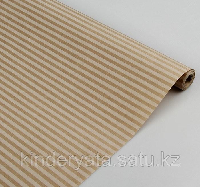 """Бумага упаковочная крафт """"Полосы белые"""", 0,7 х 10 м, 40 г/м²"""