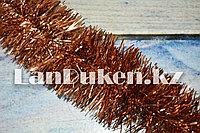 Мишура многослойная коричневая (d=6 см h=170 см)