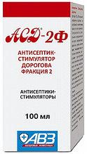 ДОРОГОВА ФРАКЦИЯ 2 Капсулы 60 шт