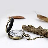 """Часы карманные кварцевые""""Барон"""", фото 3"""