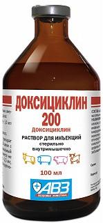 ДОКСИЦИКЛИН 200 РАСТВОР ДЛЯ ИНЪЕКЦИЙ