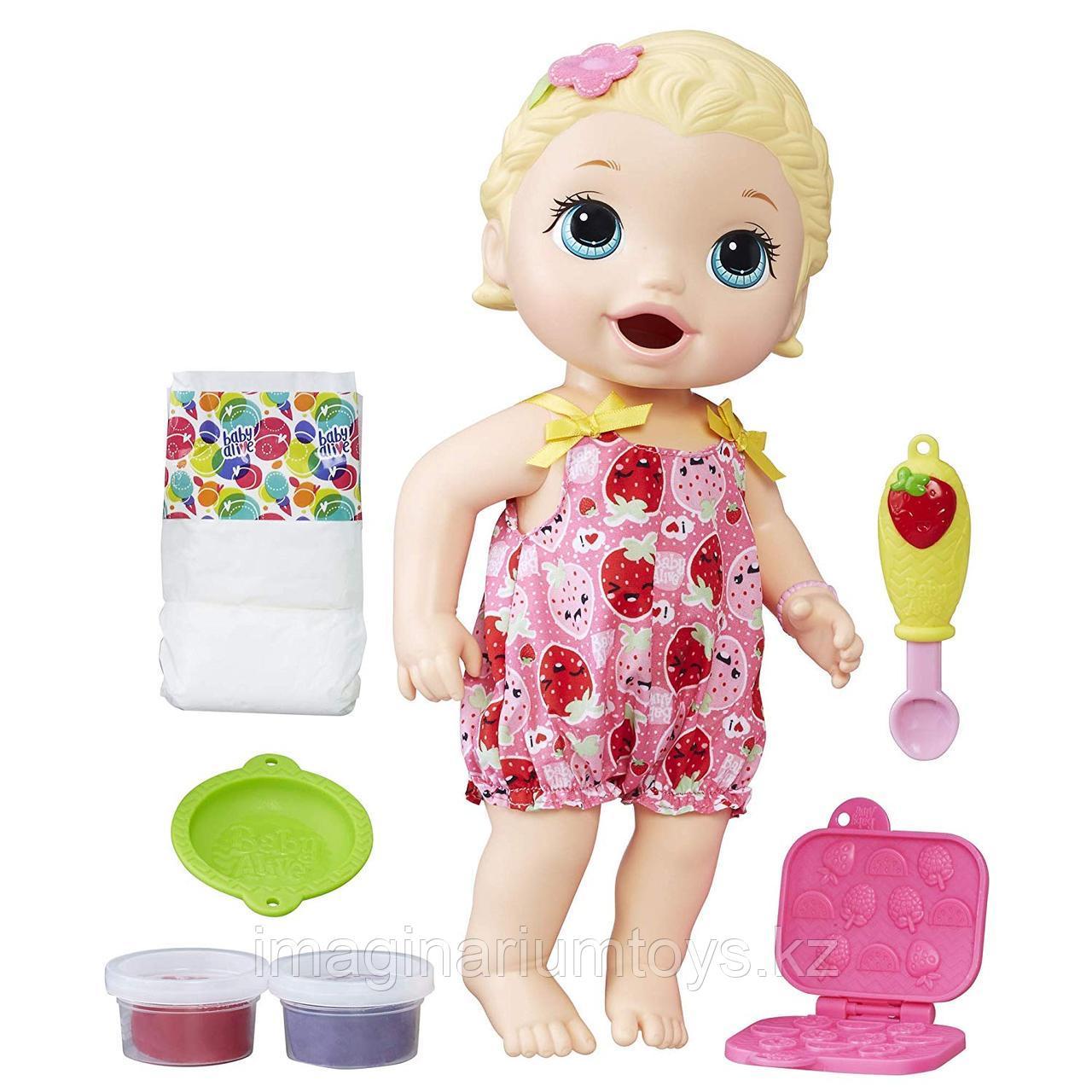 Интерактивная кукла Baby Alive блондинка