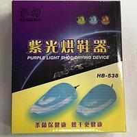 Сушилка для обуви с ультрафиолетом HB-538, фото 2
