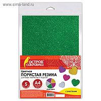 Цветная пористая резина (пенка в листах) для творчества А4, 5 листов, 5 цветов, блестки