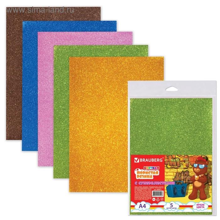 Цветная пористая резина (пенка в листах) для творчества А4, 5 листов, 5 цветов, суперблестки - фото 3