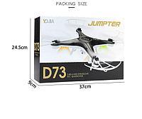 Квадрокоптер Drone D73, без камеры