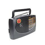 Радиоприёмник, фото 2
