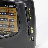 Радиоприёмник, фото 7