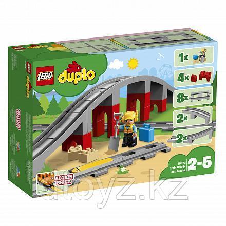 Lego Duplo 10872 Железнодорожный мост Лего Дупло