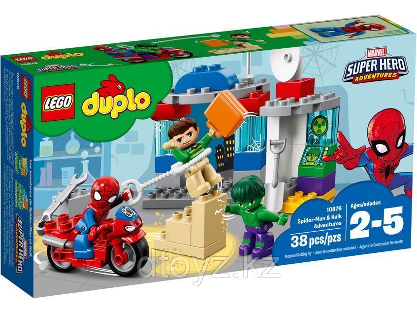 Lego Duplo 10876 Приключения Человека-паука и Халка Лего Дупло