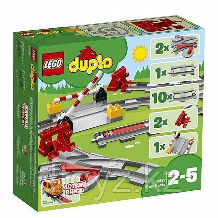 Lego Duplo 10882 Рельсы и стрелки Лего Дупло
