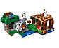Lego Minecraft 21146 Нападение армии скелетов  Лего Майнкрафт, фото 3