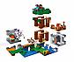Lego Minecraft 21146 Нападение армии скелетов  Лего Майнкрафт, фото 4
