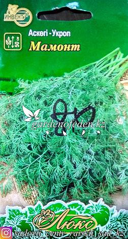"""Семена пакетированные Инвент+ Люкс. Укроп """"Мамонт"""", фото 2"""