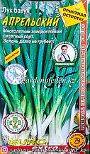 "Семена пакетированные Euro Extra. Лук батун ""Апрельский"""
