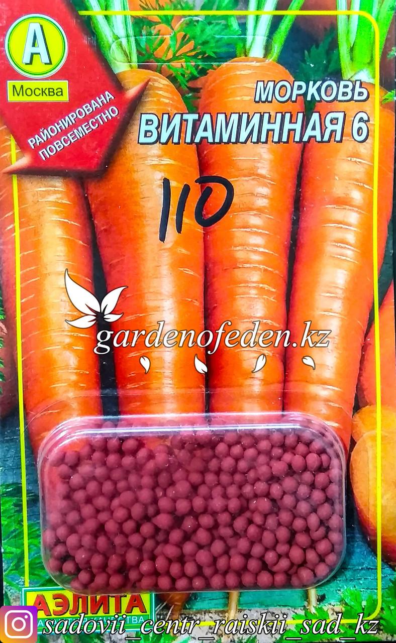 """Семена гранулированные Аэлита. Морковь """"Витаминная 6"""""""