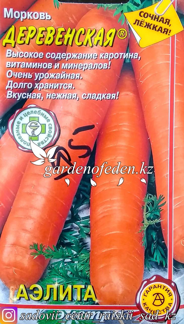 """Семена пакетированные Аэлита Экстра. Морковь """"Деревенская"""""""