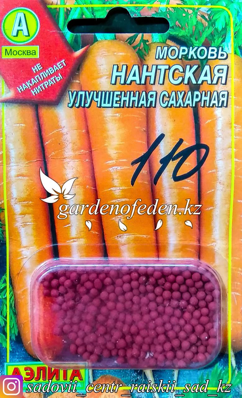 """Семена гранулированные Аэлита. Морковь """"Нантская улучшенная сахарная"""""""