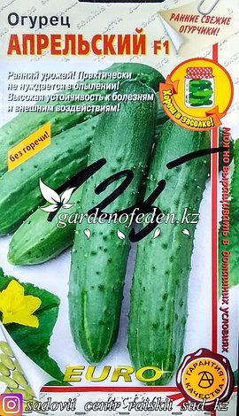"Семена пакетированные Euro Extra. Огурец ""Апрельский F1"", фото 2"