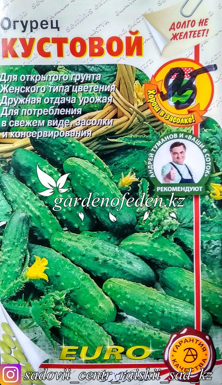 "Семена пакетированные Euro Extra. Огурец ""Кустовой"""