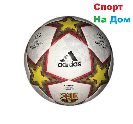 Мяч Лига Чемпионов (Капитанский мяч Барселона реплика), фото 2