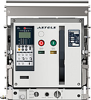 Воздушный выключатель ASTELS 1250А выкатной с корзиной