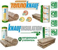 Теплоизоляционные плиты knauf  ts040-12,2-50-а