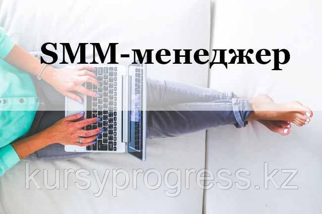 """Курсы SMM в УЦ """"Прогресс"""""""