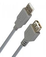 Кабель-удлинитель Smartbuy USB 2.0 Am-->Af 5 m
