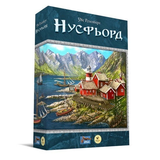 Настольная игра: Нусфьорд