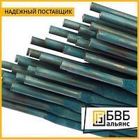 Электроды ОК-46