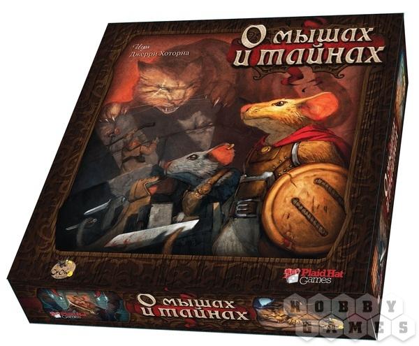Настольная игра: О мышах и тайнах