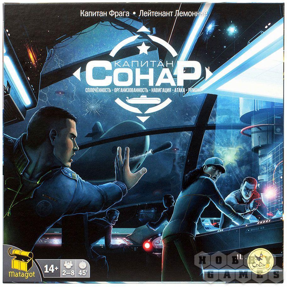 Настольна игра: Капитан Сонар
