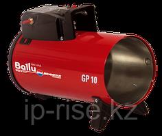 Газовый мобильный теплогенератор прямого нагрева Ballu-Biemmedue Arcotherm GP 10M C