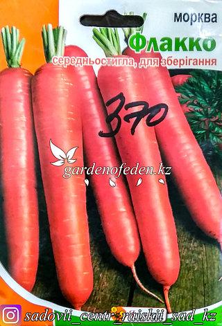 "Семена пакетированные Яскрава. Морковь ""Флакко"", фото 2"