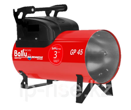 Газовый мобильный теплогенератор прямого нагрева Ballu-Biemmedue Arcotherm GP 30A C