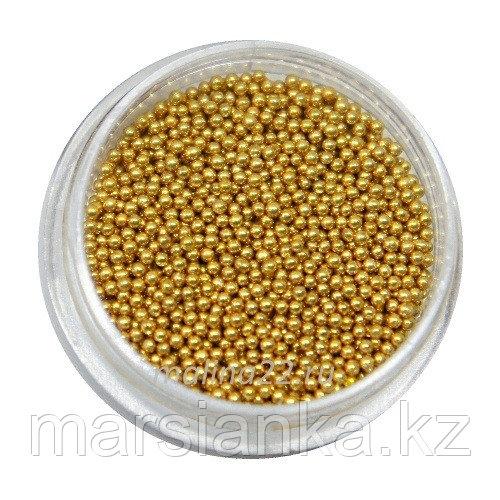 Бульонки металлические (золото) 2,5гр
