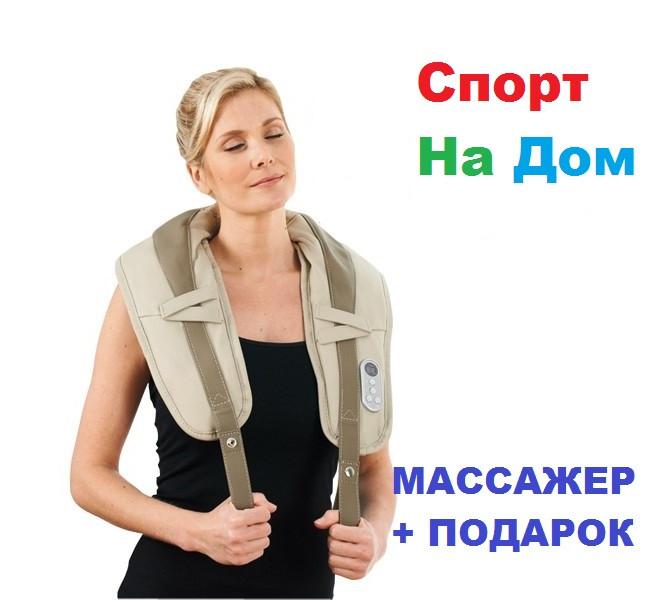 Массажер для шеи и всего тела Hada HM-188 (Хада)