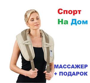 Массажер для шеи и всего тела Hada HM-188 (Хада), фото 2