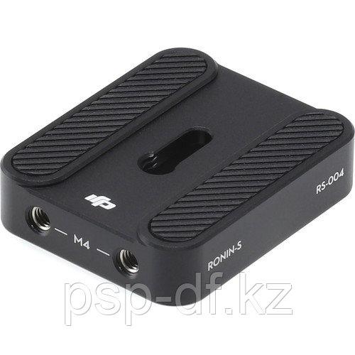 DJI Ronin-S Camera Riser