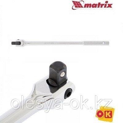 Вороток 380 мм, 1/2 на шарнире. MATRIX MASTER