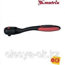 Ключ-трещотка 3/8, 72 зуба. MATRIX