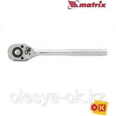 Ключ-трещотка 1/4, хромированный. MATRIX MASTER