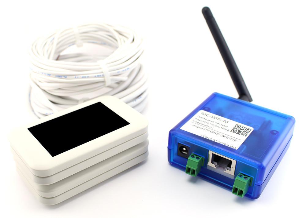 Проводной сетевой счетчик MegaCount WiFi+Ethernet MC-WiFi -W (белый)