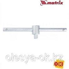 Вороток 200 мм, 3/8, MATRIX MASTER