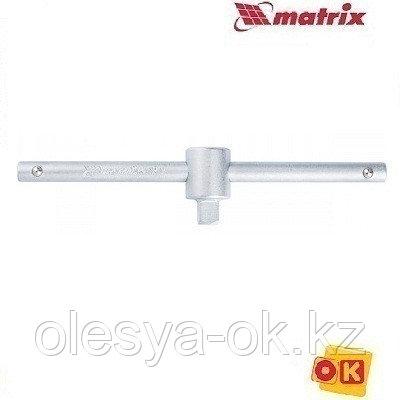 Вороток 200 мм, 3/8, MATRIX MASTER, фото 2